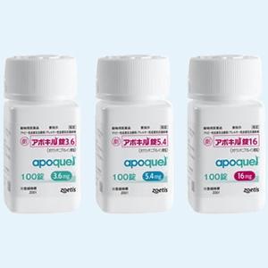 オクラシチニブ アポキル
